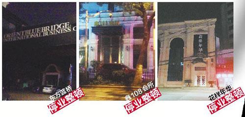 晚场KTV雇用每一一个班上海夜场招聘外围女南昌