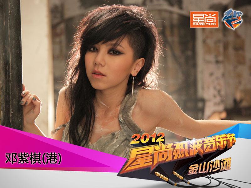 ...歌手于2008年出道.2009年她于叱咤乐坛流行榜颁奖典礼夺得...