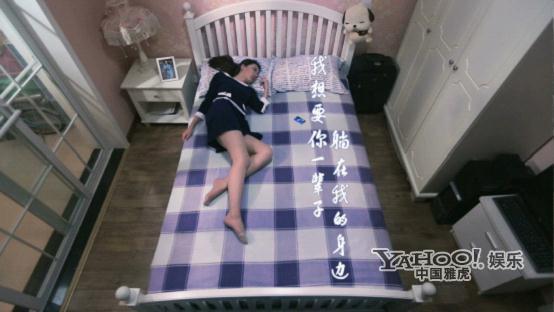筷子做床步骤图解