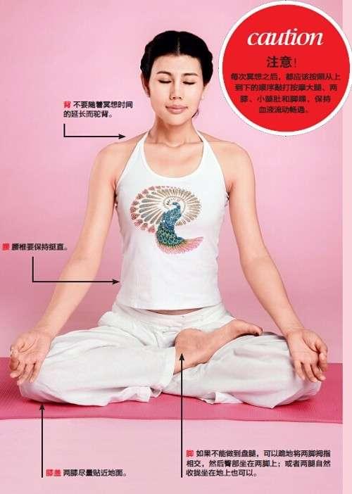 呼吸冥想 激活你的思维