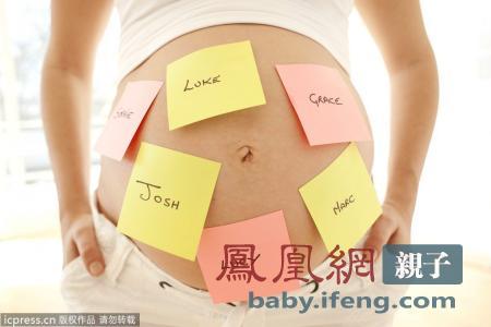 保护孕力必须注意六大问题