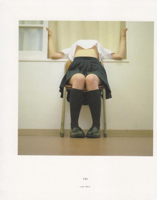 五花八门日本人男女共浴及窥阴癖的祖神情结
