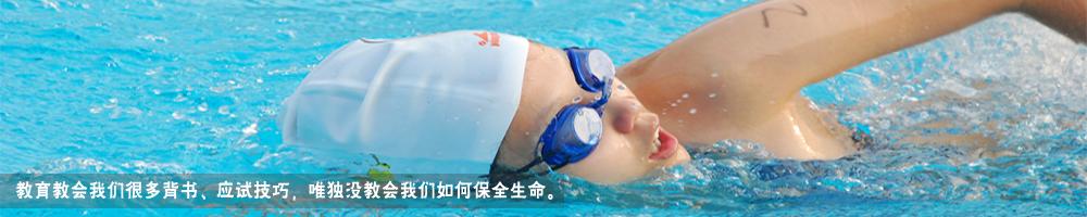 强迫游泳实验步骤