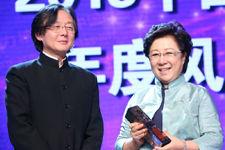 年度最佳企业家 王云鹤