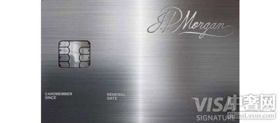 如今金卡,白金卡都不算什么,钯金卡你听过么?VISA推出的钯金卡不仅是一张信用卡,你还能看作是一块扁形的珠宝,因为这张卡正是由稀有金属钯和金制作而成。这张本身就是财富的信用卡也不是一般人能随便申请的,你必须是大通银行的私人客户,或者是摩根大通私人银行的客服,抑或是投资银行或者商业银行等私人银行的客户,该卡的年费是595美元。 持卡人可以享受无限额的消费以及没有手续费的外汇交易,逾期付款和现金透支。