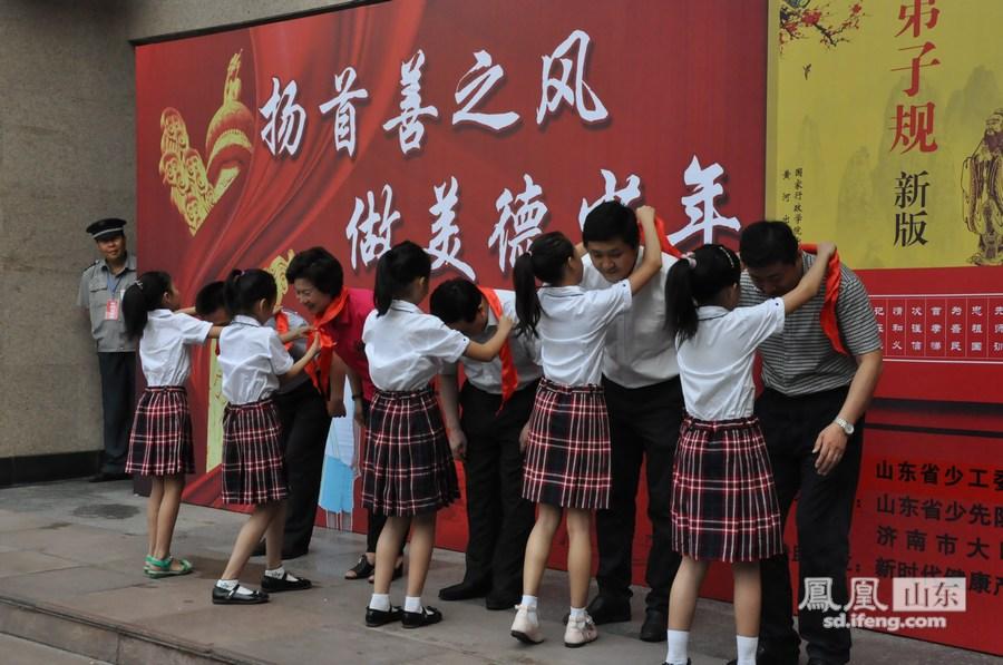 《小学规(赠书)》新版v小学在大明湖图片举行小学弟子五一路图片