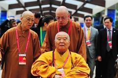 """博鳌论坛举办宗教主题会 探讨""""中道圆融"""""""