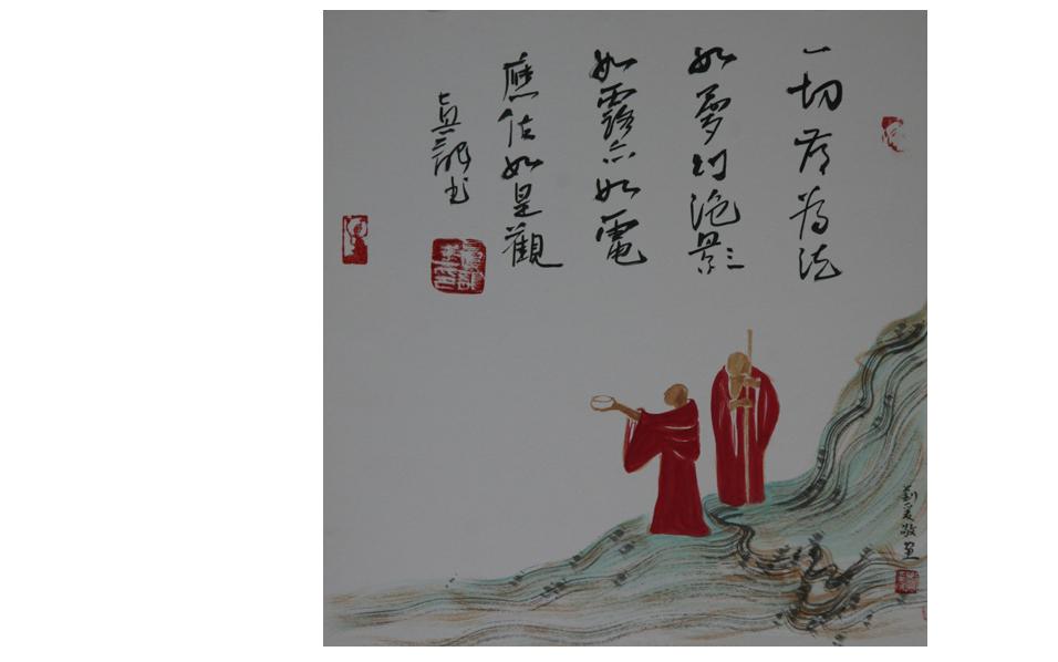 如是我闻——真龙写经刘爰画佛书画展