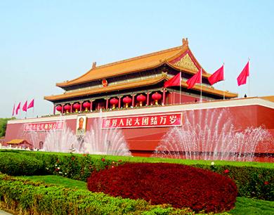 国庆旅游市场提前升温 出境游火爆