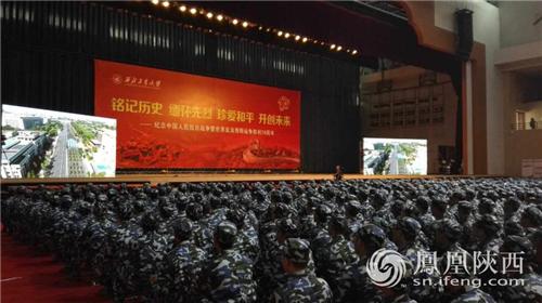 西北工业大学5000名军训新生、国防生和研究生在学校翱翔体育馆集图片