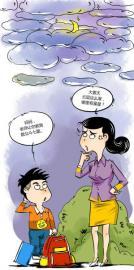 小学生写论文 研究生老妈犯难(漫画/姜宣凭)-小学生被留小论文作业