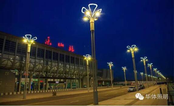 华体照明 做夜空中最亮的 星
