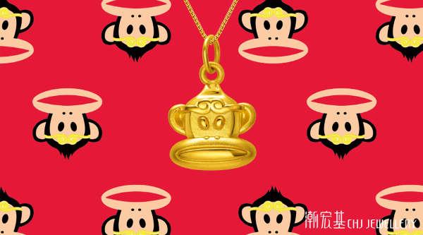 大嘴猴齐天大圣系列黄金串珠手绳