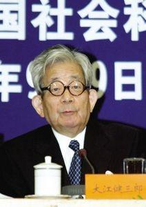 日诺贝尔奖得主出庭指认二战日军逼冲绳平民自杀