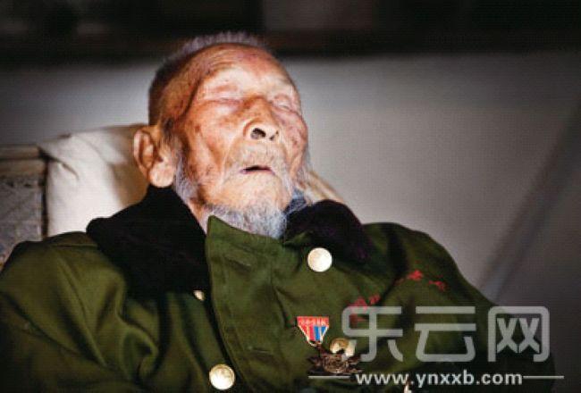 113岁远征军老兵去世:9上刑场 被救日本战俘曾来看望