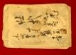 四川国立六中参加中国远征军同学分别时的留言簿