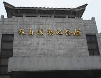 丹东抗美援朝纪念馆奔走十余年集183108烈士名单