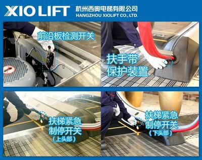 杭州西奥电梯开辟质量