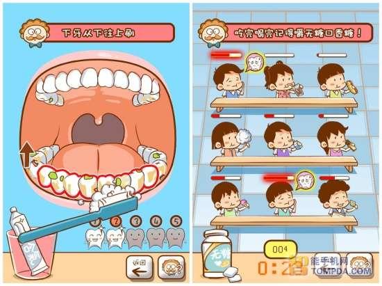 可爱宝贝长蛀牙