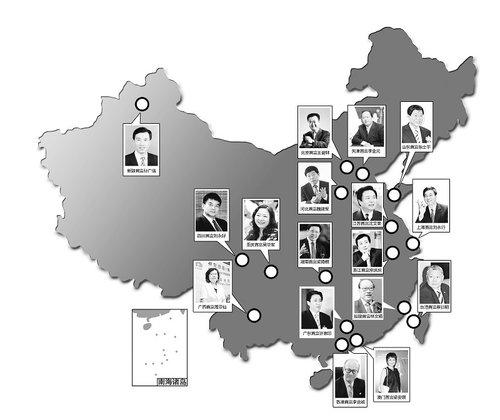 2012福布斯全球亿万富豪排行:卡洛斯蝉联首富 张士平成山东...