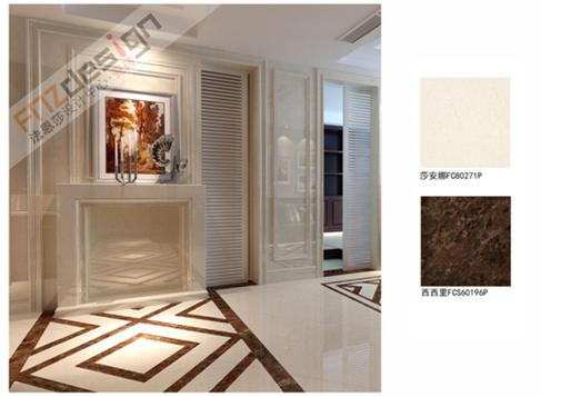 法恩莎瓷砖简欧式风格