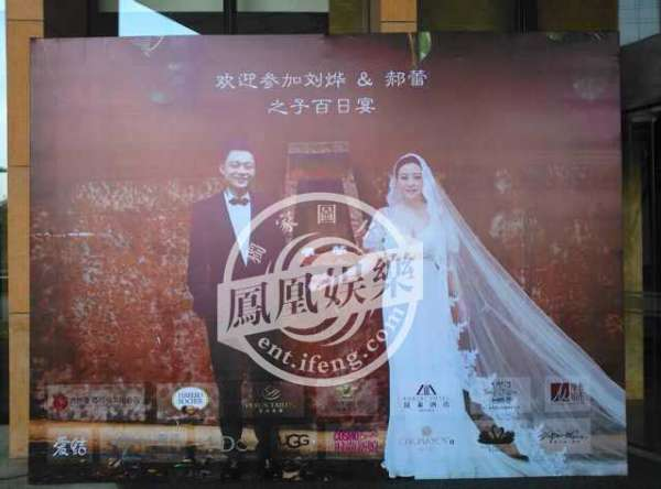 郝蕾月老公婚纱照高清图片