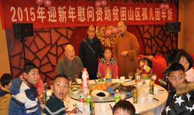 2015迎新年圣辉大和尚慰问资助湖南贫困山区10名孤儿团年活动