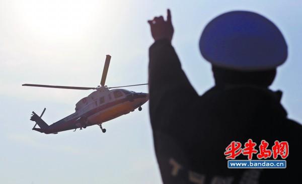 下午1点直升飞机从蓬莱起飞直奔朝连岛