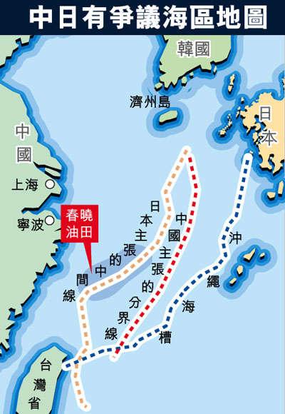 钓鱼岛,中国软实力探底硬实力 -  宁失身不失眠  - 宁失身不失眠