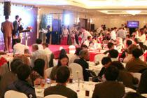 HORFA2012全球杰出马主之夜