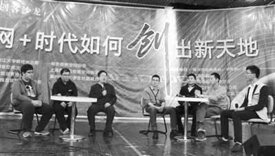 滁州学院成立大学生创客社团(图)