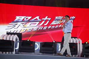 京东集团创始人、首席执行官刘强东
