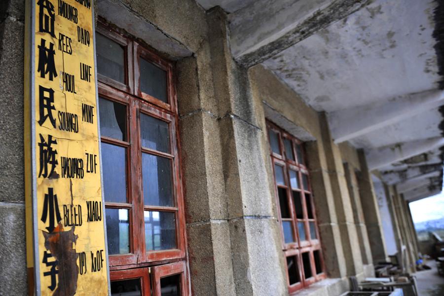 岱林民族小学校位于龙里县南端,距县城65千米,距羊场镇政府所在地13千米,山路崎岖不平,交通不便,学生人数为374人,少数民族学生占96.8%,留守儿童214人