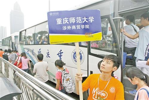 9月1日,重庆北火车站广场,高校的工作人员在迎接新生. 记者张锦辉摄