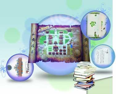 人文 文化江苏  西北大学录取通知书像寻宝图.图片