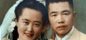 1949妻儿离别海峡两岸