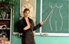教师节 教师