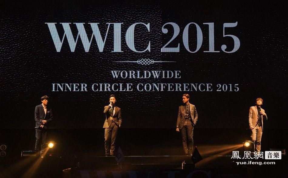 """日前,韩国人气男团WINNER在北京的工人体育馆举行了""""WWIC 2015"""",现场共四千名粉丝到场而印证了他们在中国的人气。"""