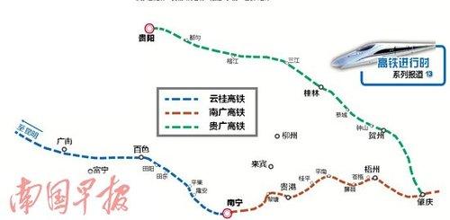 南宁与广州两市在地图上的直线距离并不远,但以目前的交通状况,乘火车