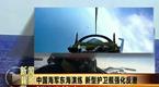 中国海军航空兵极限战备 全天穿飞行服待命
