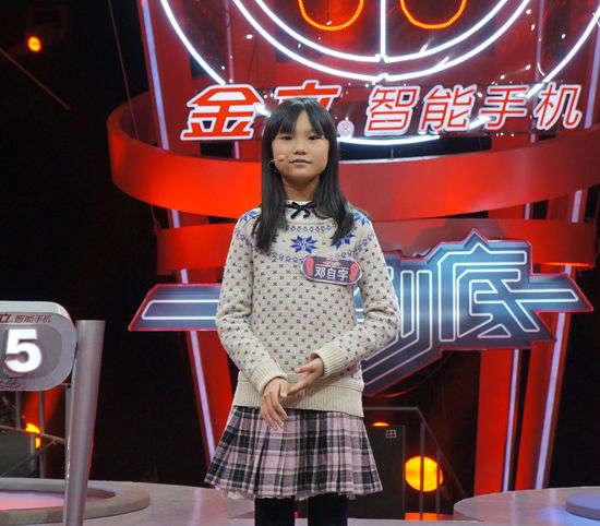 《一站到底》天才少女遭围攻 校花教师轮番上