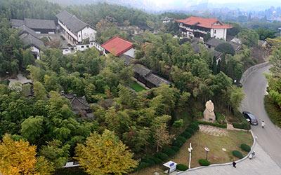 书法圣地求雨山与金陵四老纪念馆