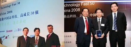 """达内CEO韩少云先生出席德勤""""高科技、高成长中国50强""""颁奖典礼现场"""