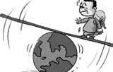 低龄留学:一笔无奈的教育投资?