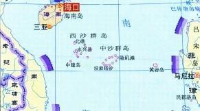 地图 中国 领海/越南海关查扣入境中国地图称歪曲其领海主权