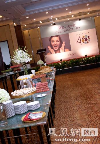 法国雅高集团旗下品牌-美居酒店40周年庆