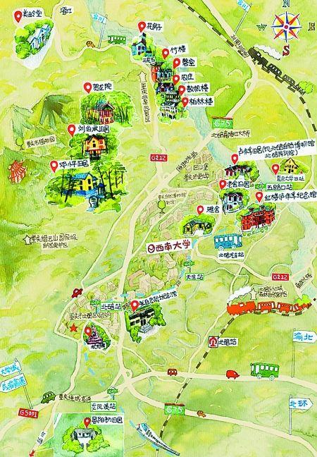 重庆北碚名流旧居手绘地图出炉