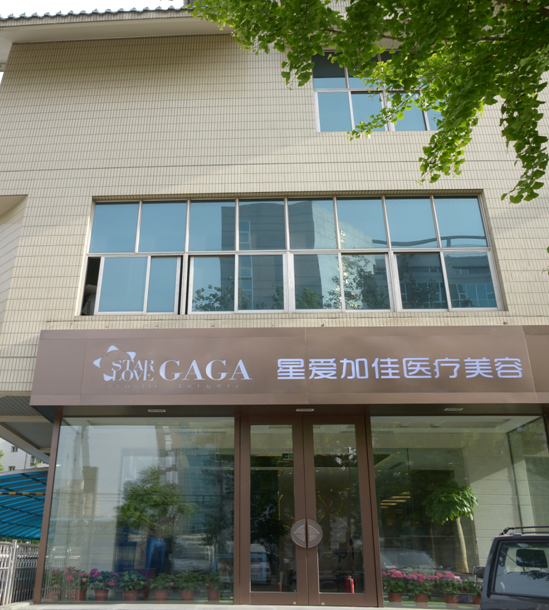 最权威的整形美容医院_广州光子美白嫩肤治疗 广州晨曦医疗整形美容医