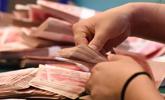 南京点钞大赛:现场清点3000万现金