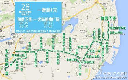 火车站南广场公交线路图鲜新出炉_厦门频道_凤凰网
